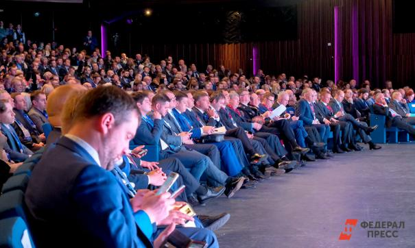 В екатеринбургском «СпортАккорде» примут участие более 2500 человек