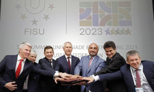 Свердловской области не придется сокращать расходы на Универсиаду-2023