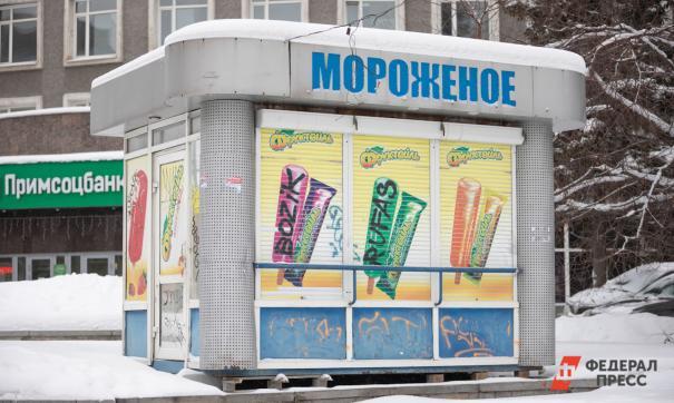 Администрация Екатеринбурга снесет 1500 киосков до 2025 года