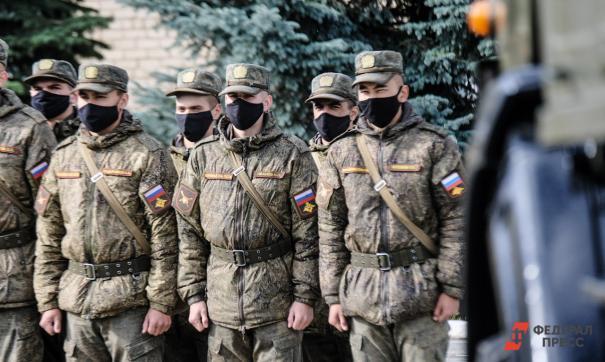 На Среднем Урале на службу отправятся 3500 призывников