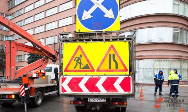 В Екатеринбурге на год закроют улицу Школьников из-за стройки дома