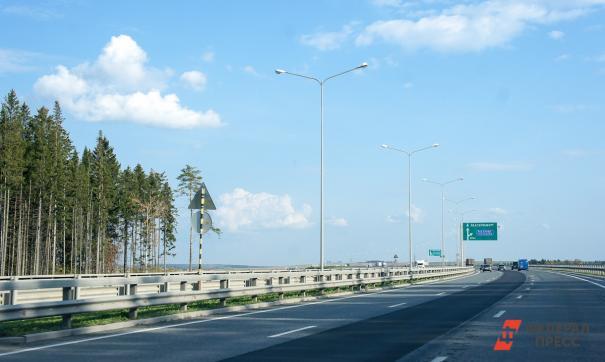 Строительство трассы между Екатеринбургом и Краснодаром начнется после 2024 года
