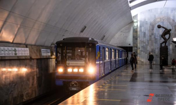 На форуме 100+ предложили создать в Екатеринбурге беспилотное метро