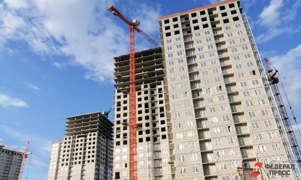 Новый квартал в Екатеринбурге обойдется в 5 миллиардов рублей