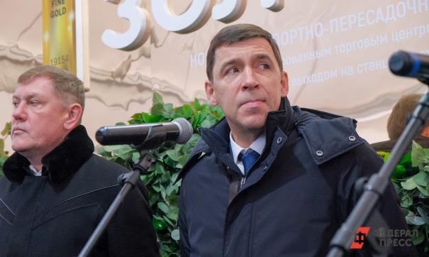 Один из директоров «Ростеха» прилетит для встречи с Евгением Куйвашевым