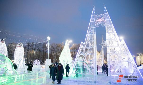 В Екатеринбурге решили не отказываться от конкурса ледовых скульптур