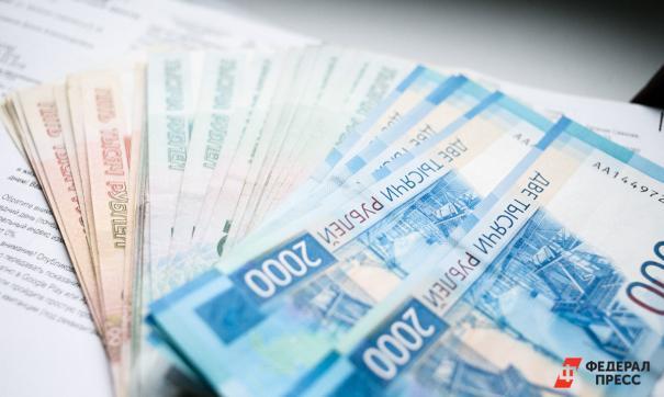 Екатеринбургский завод ОЦМ не смог вернуть 347,8 млн налогов
