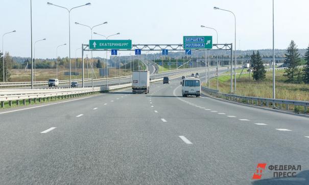 На Среднем Урале хотят построить путепровод на трассе Екатеринбург – Курган