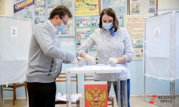 Свердловские власти потратят 7,2 млн рублей на систему интернет-голосования