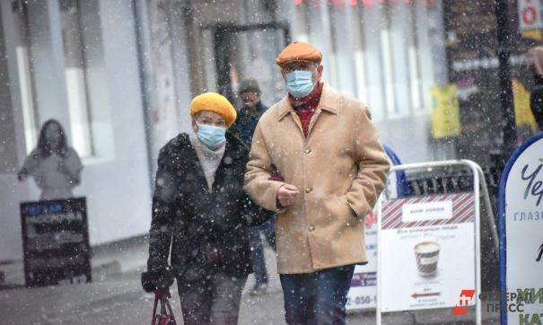 В выходные на Средний Урал придут сильный ветер и мокрый снег