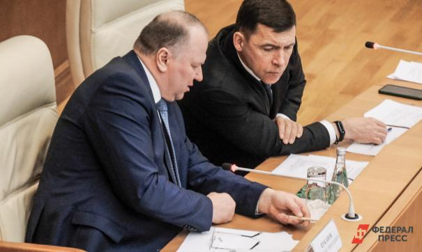 Кокшаров позвал на празднование 100-летия УрФУ Цуканова и Куйвашева