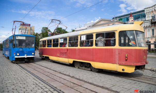 В Екатеринбурге начнется стройка трамвайной ветки в Солнечный