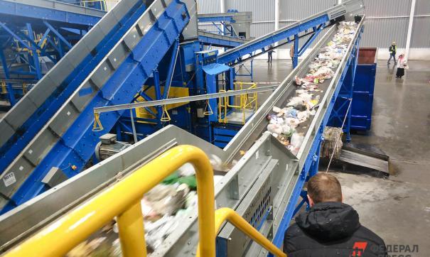 Екатеринбургский мусоросортировочный комплекс обойдется властям в 10 миллиардов