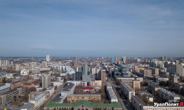 У жителей городов улучшились оценки экологической обстановки
