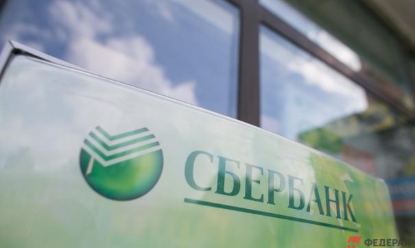 Сервис будет собирать информацию о тратах и передвижениях россиян и продавать властям