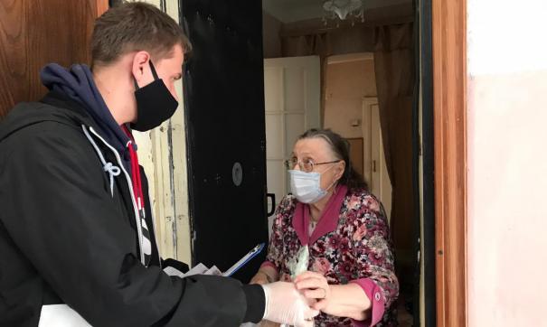 Волонтеры оказывают помощь в покупке продуктов питания, лекарств и товаров первой необходимости