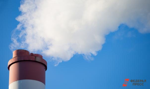 Работает федеральный проект «Чистый воздух»