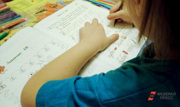 Школьники Копейска уходят на дистанционное обучение