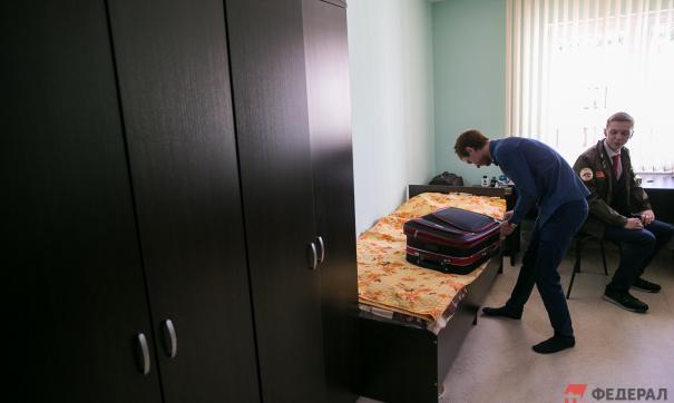 Минобрнауки не планирует расселять студентов из общежитий