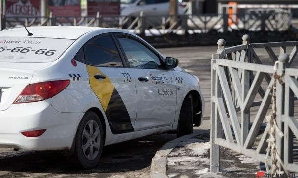 «Яндекс.Такси» отреагировало на обливание водителя бензином