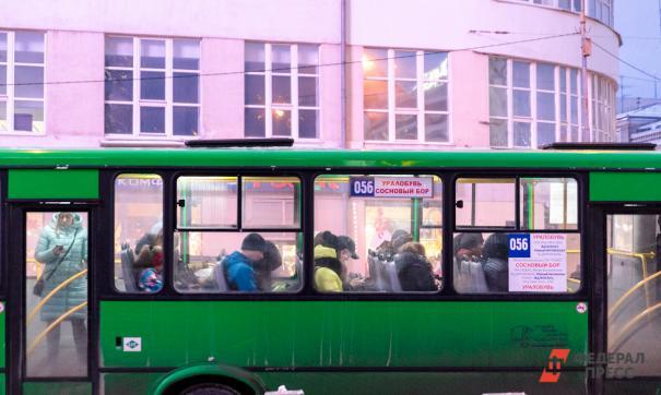 В транспорте установят обеззараживатели воздуха