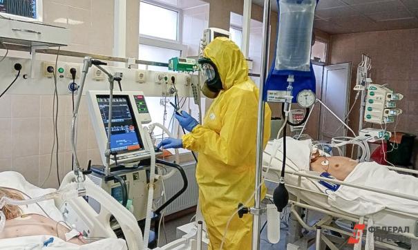 Больница с коронавирусными больными