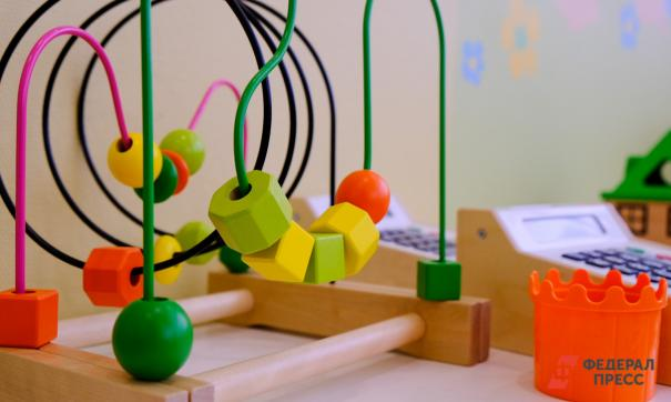 Игрушки в больнице