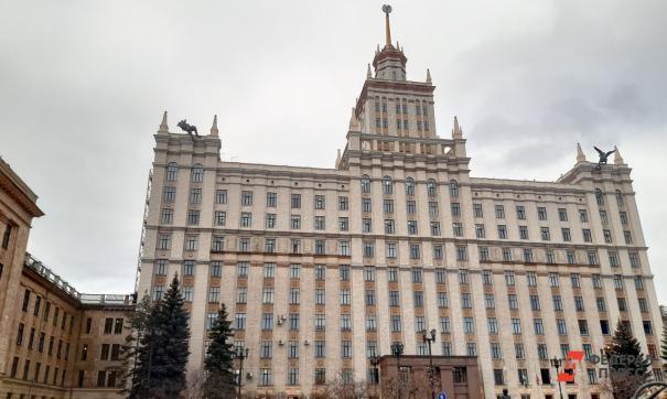 Взрыв произошел в центре Челябинска