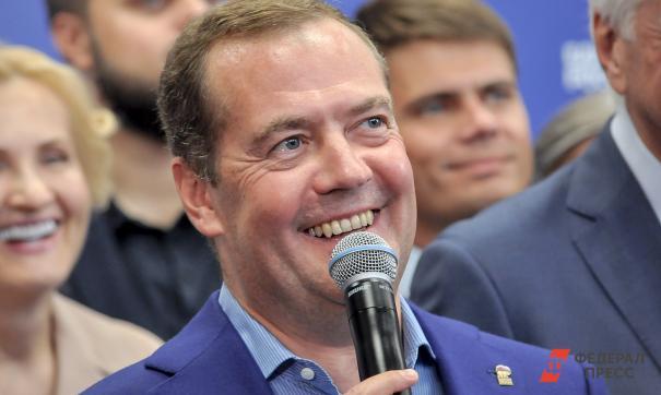 Медведев назвал проблемы ООН