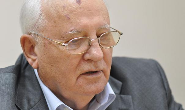 Горбачев оценил отношения России и Германии