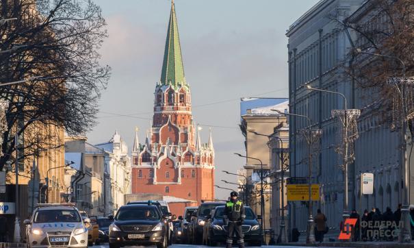 Москва заняла четвертое место в международном рейтинге