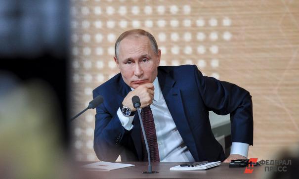 Владимир Путин занимает первую строчку в рейтинге доверия