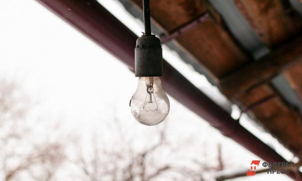 Электроснабжение в Зауралье восстанавливают