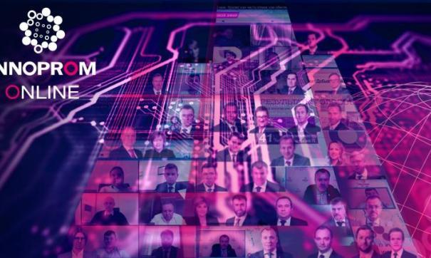 Темой на Иннопром-онлайн станет Завод, основанный на данных