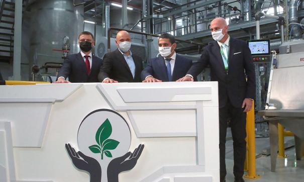 В липецкой ОЭЗ будет работать завод по производству защитных средств для растений