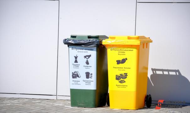 В Приморье установят контейнеры для раздельного сбора мусора