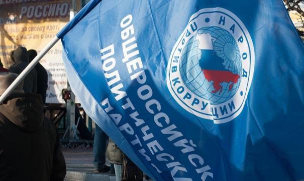 Глава отделения Игорь Григорьев не раскрывает планов