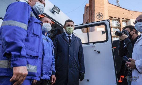 Евгений Куйвашев ужесточил меры против коронавируса