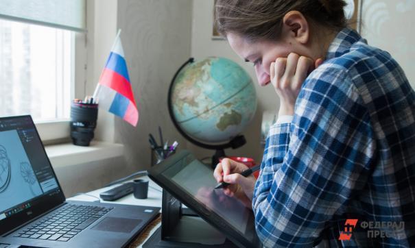 На Среднем Урале задумались о дистанционном обучении