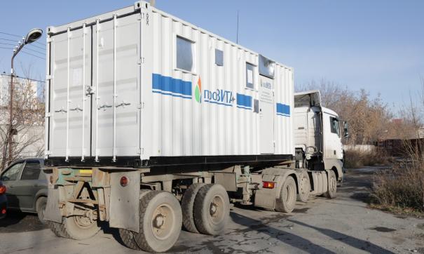 В Екатеринбург привезли кислородную станцию