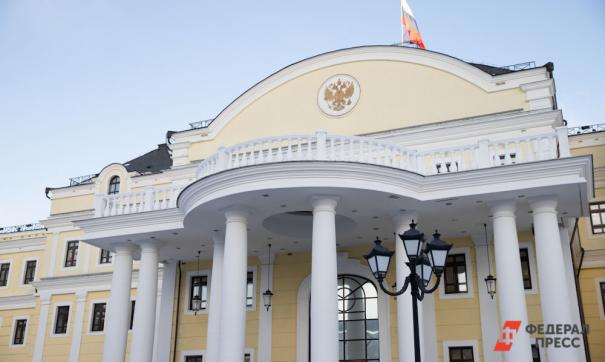 Уральское полпредство следит за выполнением нацпроектов
