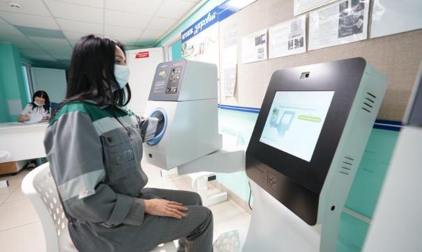 Система автоматизирует процесс медицинского освидетельствования