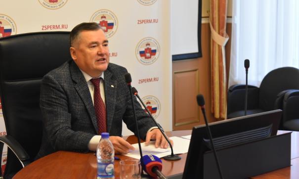 Проект краевого парламента реализуется в Прикамье с 2006 года