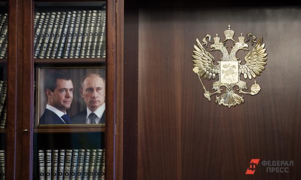 Отставка губернаторов
