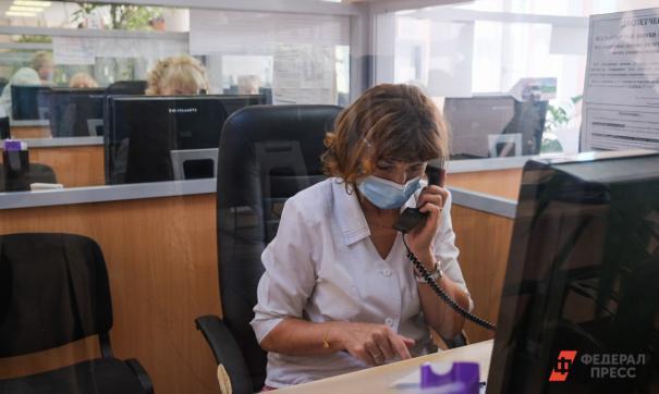В поликлиниках не успевают отвечать на звонки заболевших