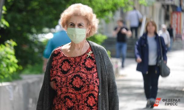 В Югре работающие пенсионеры могут уйти на больничный до нового года