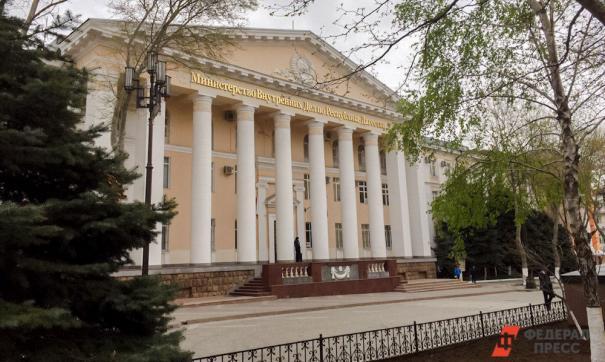МВД Дагестан