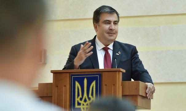 Саакашвили Михаил Николаевич
