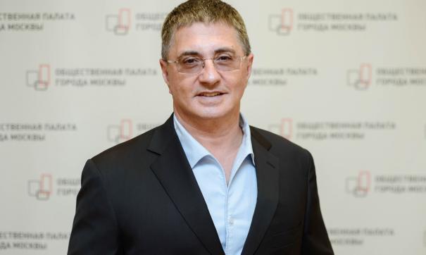 врач, Мясников Александр Леонидович