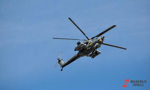 Армения представит к госнаградам российских летчиков сбитого вертолета
